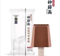 钟薛高丝绒可可78g雪糕  冰淇淋冷饮批发 量大从优