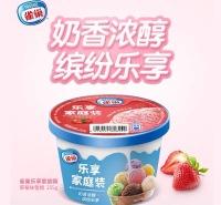 雀巢家庭装草莓口味雪糕  雀巢冰淇淋冷饮批发 量大从优
