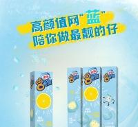 雀巢8次方海盐柠檬为雪糕  雀巢冰淇淋冷饮批发 量大从优