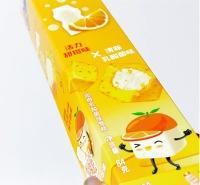 雀巢8次方甜橙乳酸菌口味冰淇凌  雀巢雪糕冷饮批发 量大从优