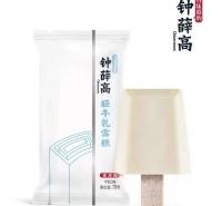 钟薛高轻牛乳(牛乳口味糕)雪糕78g  冰淇淋冷饮批发 量大从优