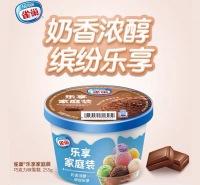 雀巢家庭装巧克力口味雪糕  雀巢冰淇淋冷饮批发 量大从优