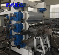 ABS板材生产设备 凯润塑机 abs板材设备