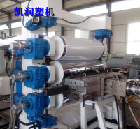 ps板材生产线 凯润塑机 ps板材生产线