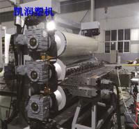 pp厚板材生产设备 凯润塑机 20mm聚丙烯板材设备