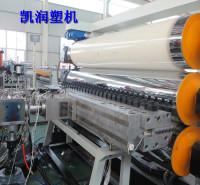 pe板材设备 凯润塑机 hdpe板材生产设备
