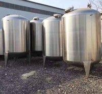二手小型储罐长期供应 玻璃钢食品级储罐二手 俊宏 欢迎致电洽谈