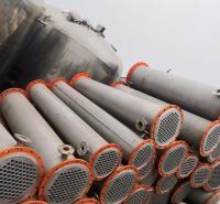风冷翅片式冷凝器 不锈钢多效蒸发器不锈钢冷却器 俊宏 多规格