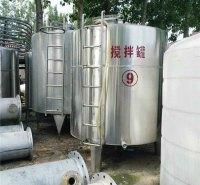 1-100吨不锈钢罐 销售不锈钢搅拌罐 俊宏 化工用