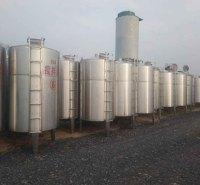 500L密封式不锈钢搅拌罐 供应液体搅拌罐 俊宏 多规格