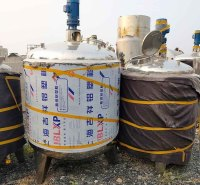 不锈钢储存罐 蒸汽电加热搅拌罐 俊宏 化工用