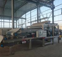 二手带式污泥压滤机 供应泥渣二手带式压滤机 俊宏 长期供应