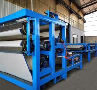 二手带式压滤机报价 污泥处理用二手带式压滤机 俊宏 多种规格