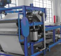 二手隔膜污泥带式压滤机 污泥处理用二手带式压滤机 俊宏 转让