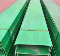 兴铄 拉挤玻璃钢桥架 拉挤玻璃钢电气桥架 长期现货供应