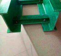 兴铄 玻璃钢电缆桥架 复合材料电缆支架 承重能力强