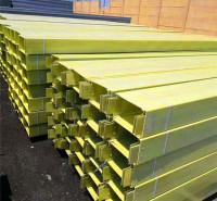 兴铄 玻璃钢托架 强度高耐火绝缘支架 长期现货供应