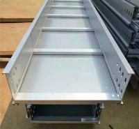 兴铄 玻璃钢托架 槽式玻璃钢电缆桥架 可根据用户要求制作