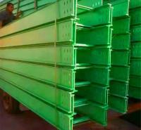 兴铄 玻璃钢托架 SMC预埋式电缆支架 承重能力强