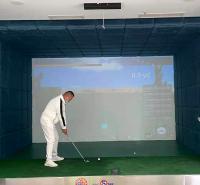 迈哈沃学校模拟高尔夫球场 高尔夫模拟设备厂家