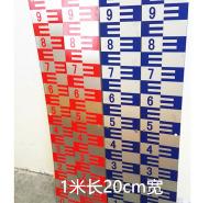 水位测量仪 水位尺 水深测量尺 水尺 不锈钢防腐蚀水位尺