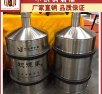 山东酒桶价格 酒桶定制 金属酒桶价格 厂家定制 品质保证