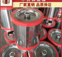 不锈钢酒桶 金属酒桶定制 规格齐全 仁泰酒桶定制 厂家直供