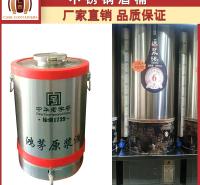 散装酒桶定制 304不锈钢酒桶定制厂家 仁泰 酒桶定制 厂家直供 品质保证