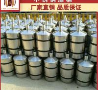 河南 酒桶定制厂家 不锈钢酒桶 定制酒桶白酒酒桶 仁泰 厂家批发