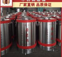 304 不锈钢酒桶 定制酒桶价格 白酒酒桶 厂家定制 品质保证 仁泰