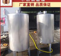 山东酒桶 定会酒桶价格 山东白酒酒桶 定制酒桶厂家 品质保证 厂家直供