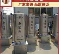 厂家定制各种规格的酒桶 白酒酒桶定制 酒桶厂家 品质保证