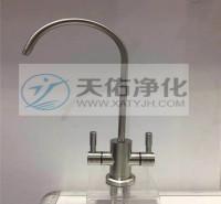 厨房净水龙头生产厂家 直供过滤水龙头 小嘴单手柄铜体可360°旋转净水器