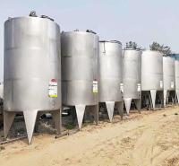 化工原料储罐 不锈钢储罐批发 俊宏 价格合理