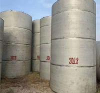 二手化工储罐 二手60立方储罐 俊宏 长期供应