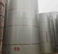 二手化工储罐销售 二手不锈钢储水储油罐 俊宏 多颜色型号