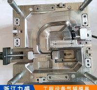工程气辅模具  工程设备气辅手柄  工程气辅模具定制 力盛