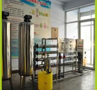 学校大型净水机  纯净水处理设备生产厂家  可选配触摸屏操作,使用方便
