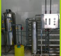 学校直饮水设备  纯净水处理设备厂家  产品水质稳定
