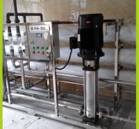 学校直饮水设备  纯净水处理设备生产厂家  可选配触摸屏操作,使用方便