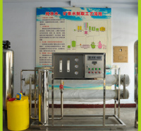 学校直饮水设备  纯净水处理设备定制  可以连续运行制水