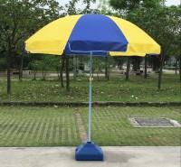尚峰户外 大号户外遮阳伞 户外沙滩伞批发 太阳伞定做 2.4米 广告伞厂家