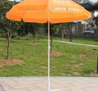 尚峰户外 户外伞大号庭院伞 户外太阳伞批发 摆摊伞沙滩伞 大号广告伞定做印刷
