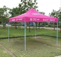尚峰户外 广告帐篷户外帐篷折叠帐篷架子3x3米展览帐篷3x4.5米移动帐篷厂家定制批发