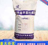 江西化工原料 洗涤助剂 羟丙基甲基纤维素hpmc羟丙甲级纤维素乙基纤维素醋酸纤维素