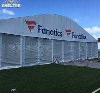 大型体育赛事室内比赛场馆 户外大型车展装配式帐篷 快捷安装搭建