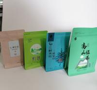 绿茶包装袋 八边封站立包装袋  茶叶 毛尖自立自封包装袋  茶叶包装袋生产定制厂家