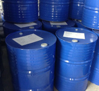 厂家批发四氢呋喃 高含量四氢呋喃 价格优惠