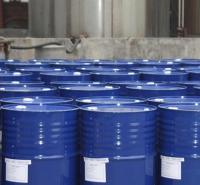 厂家直销四氢呋喃 四氢呋喃价格 量大从优