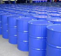 四氢呋喃厂家 四氢呋喃批发 欢饮来电订购